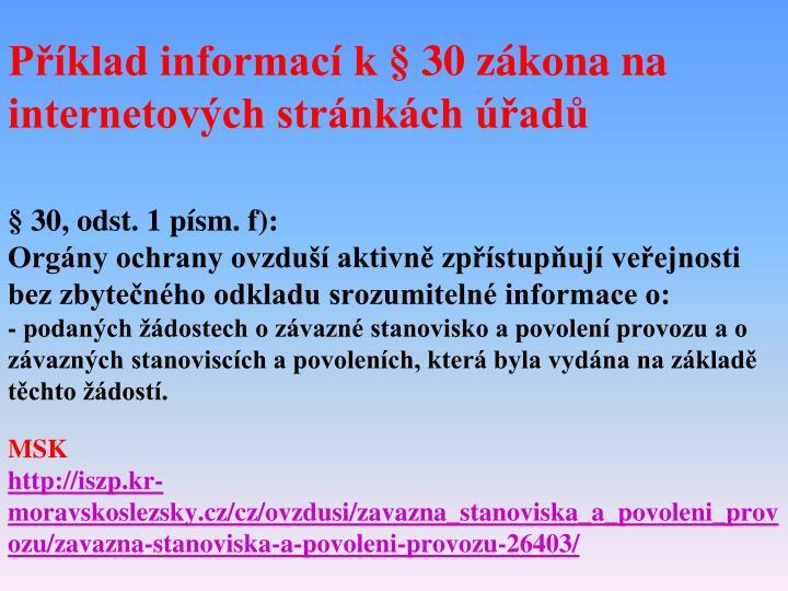 Příklad informací k § 30 zákona na internetových stránkách úřadů