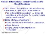 china s international initiatives related to cloud standards