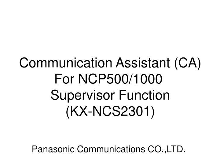 Communication Assistant