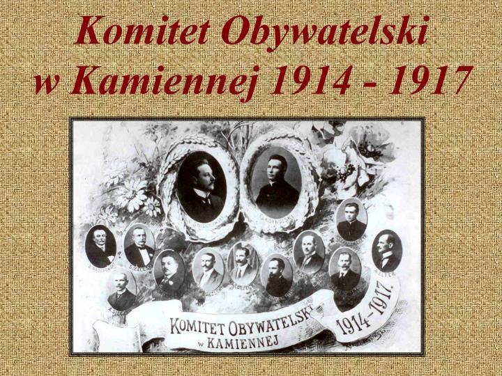 Komitet Obywatelski