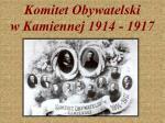 komitet obywatelski w kamiennej 1914 1917