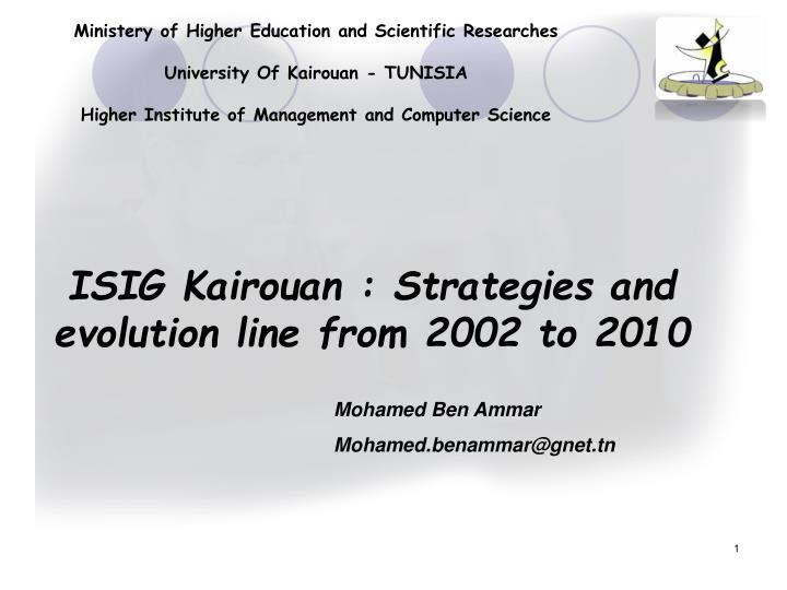 Ministery of Higher Education and Scientific Researches