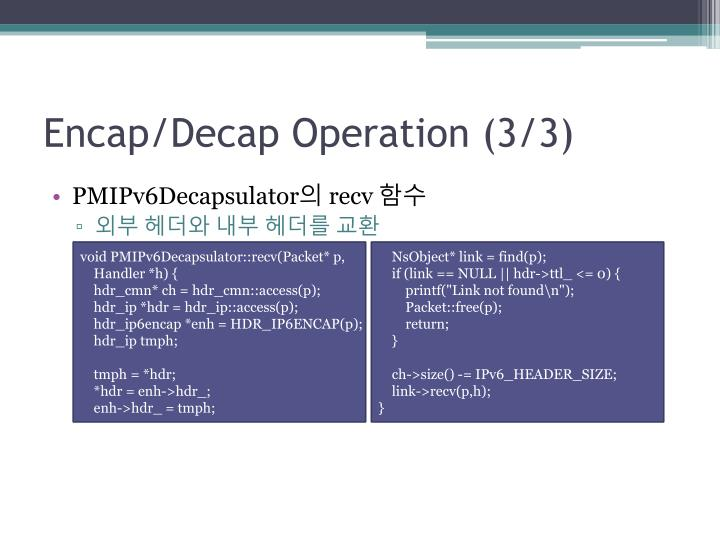 Encap/Decap Operation (3/3)