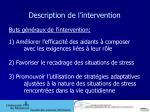 description de l intervention1