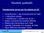r sultats qualitatifs2