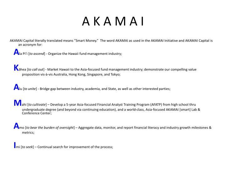 A K A M A I