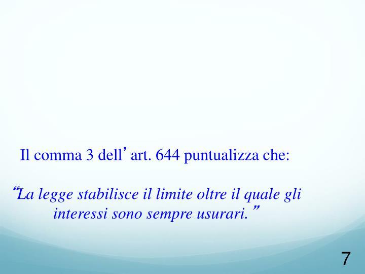 Il comma 3 dell