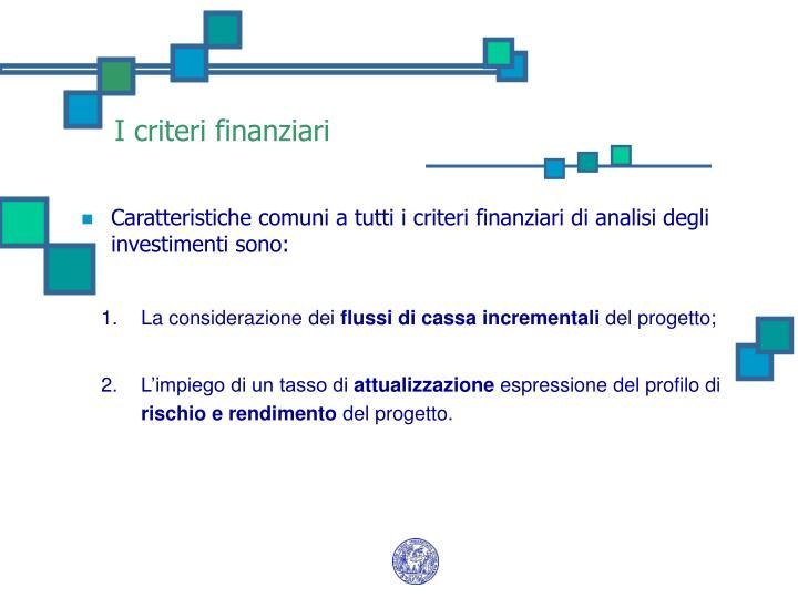 I criteri finanziari