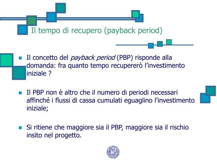 Il tempo di recupero (payback period)
