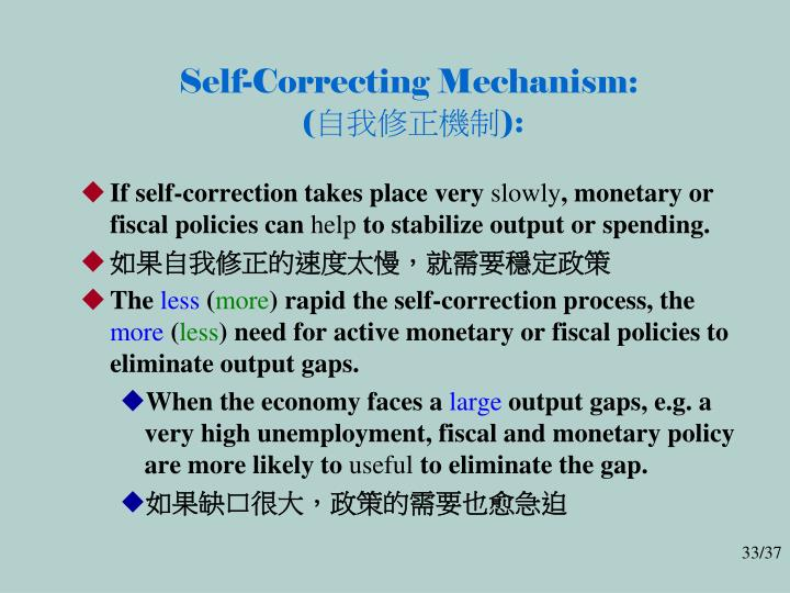 Self-Correcting Mechanism: