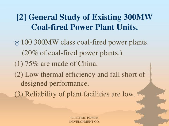 [2] General Study of Existing 300MW Coal-fired Power Plant Units.