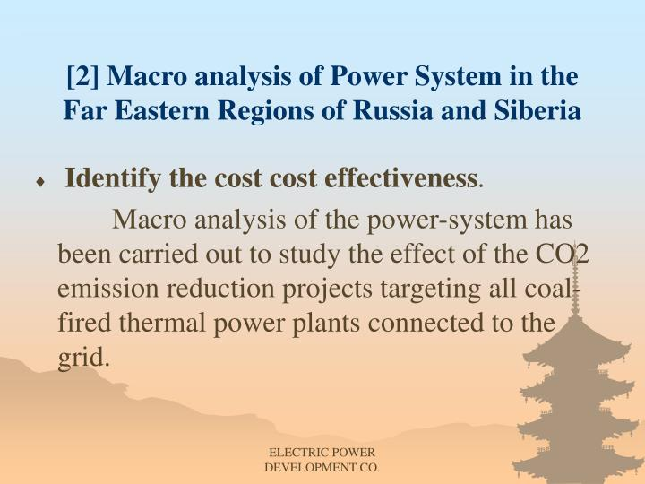 [2] Macro analysis of Power System in the Far Eastern Regions of Russia and Siberia