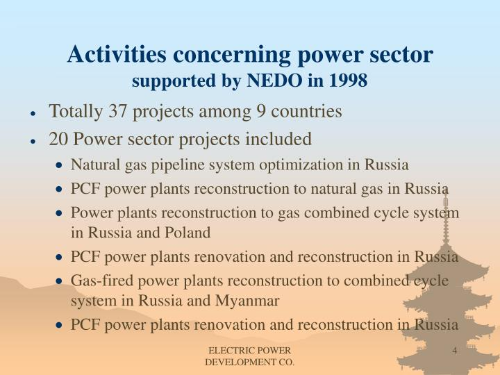 Activities concerning power sector