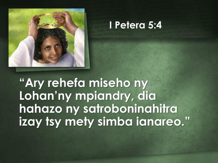 I Petera 5:4