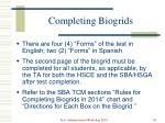 completing biogrids2