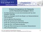 kritische erfolgsfaktoren f r netzwerke und f r netzwerknachhaltigkeit teil 2