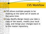 cvs workflow