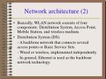 network architecture 2