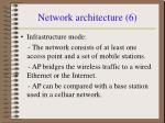 network architecture 6
