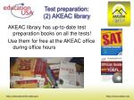 test preparation 2 akeac library