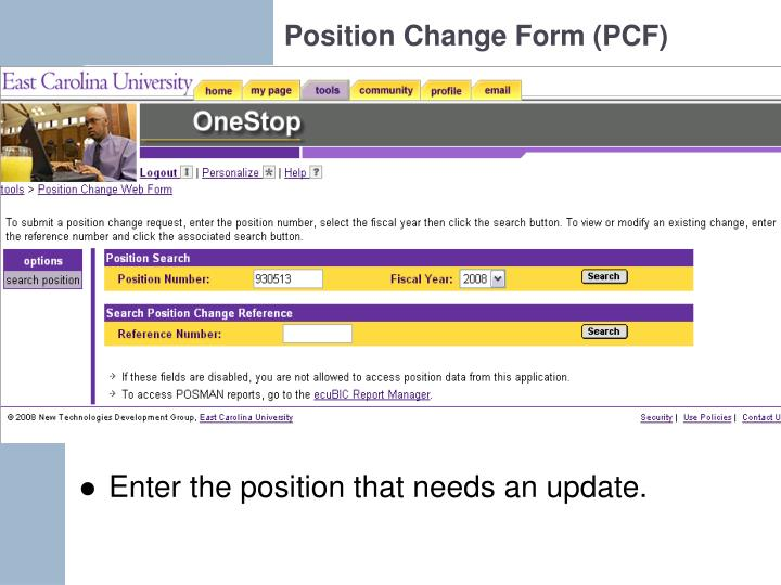 Position Change Form (PCF)