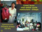 formal sector small medium textile manufacturer ethiopia