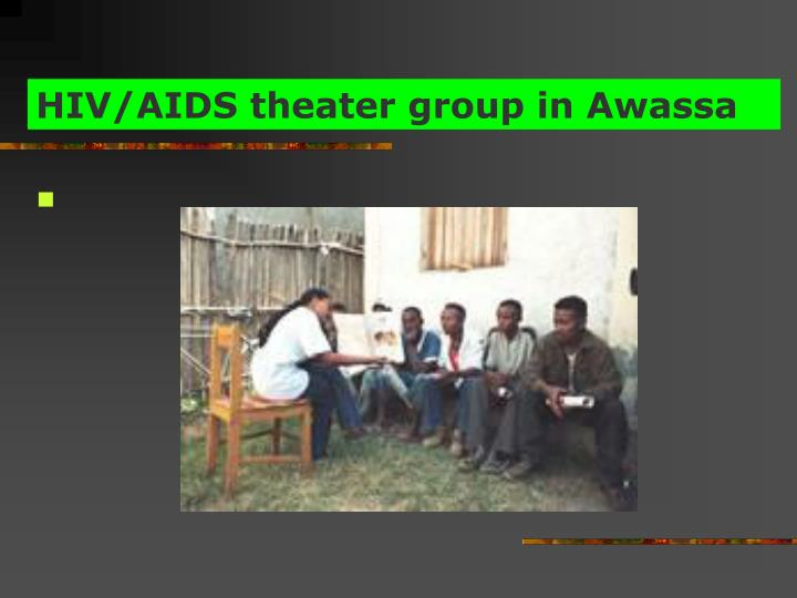 HIV/AIDS theater group in Awassa
