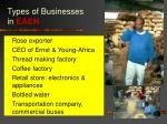 types of businesses in eaen
