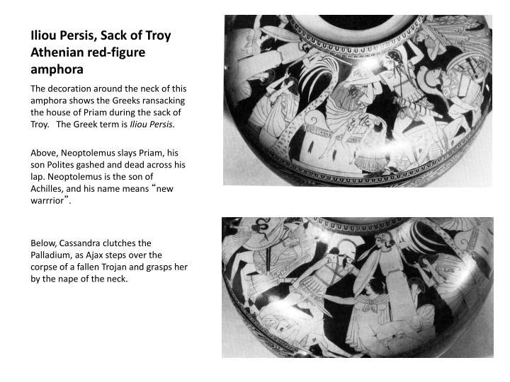 Iliou Persis, Sack of Troy