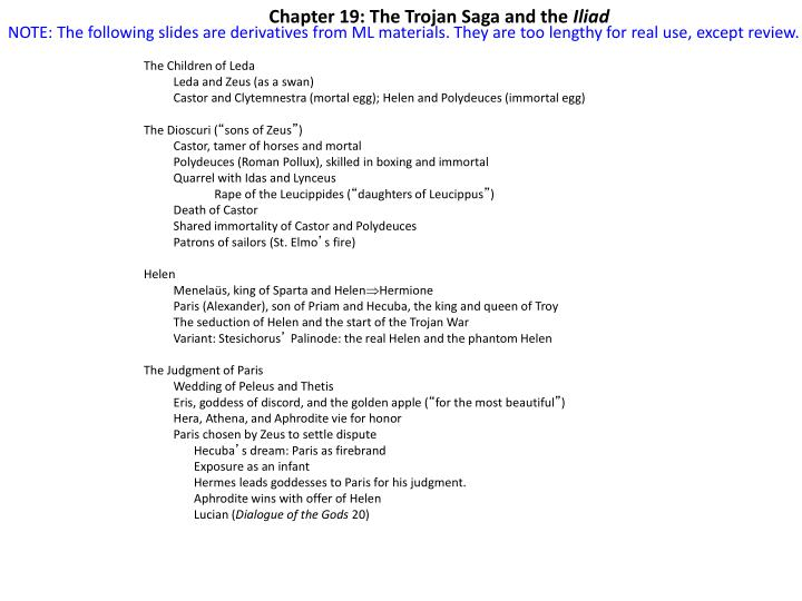 Chapter 19: The Trojan Saga and the