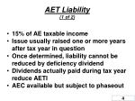 aet liability 1 of 2