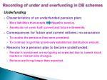 recording of under and overfunding in db schemes1
