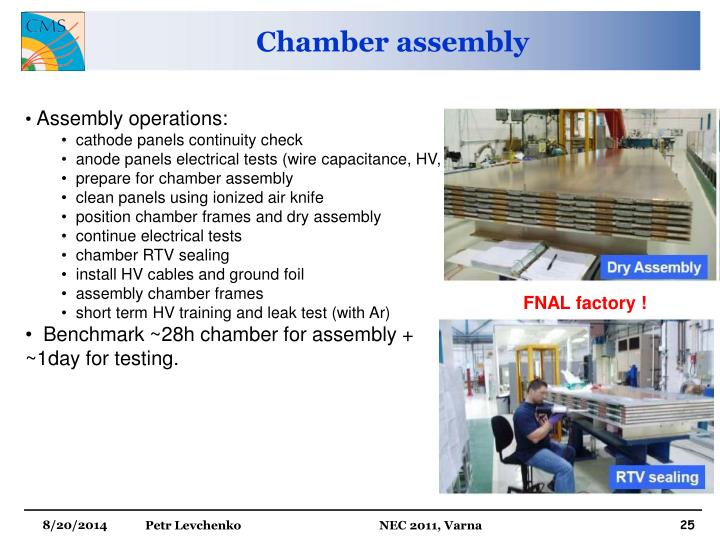 Chamber assembly