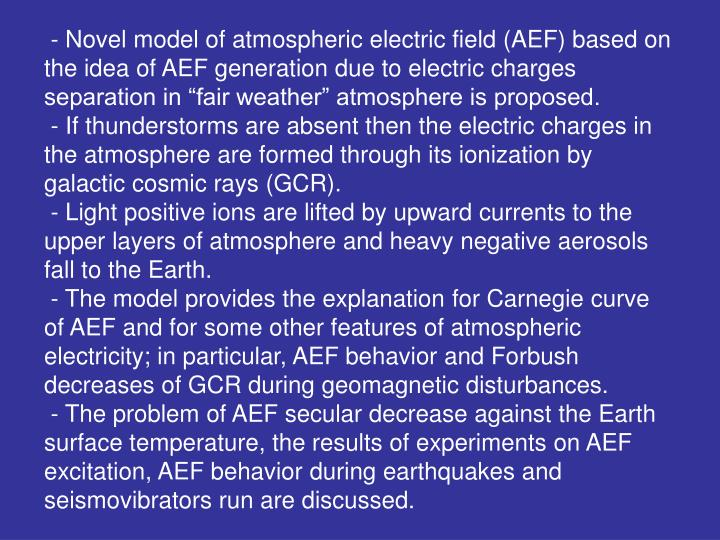 - Novel model of atmospheric electric field (AEF) based on the idea of AEF generation due to electr...