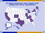 10 states administer tests aligned with college and career expectations