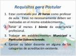 requisitos para postular