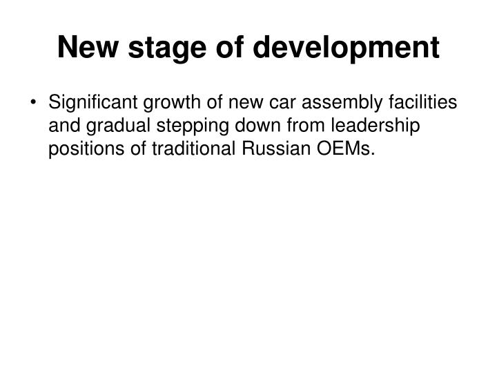Significant growth of new car assembly facilities and gradual stepping down from leadership positions of traditional Russian OEMs.