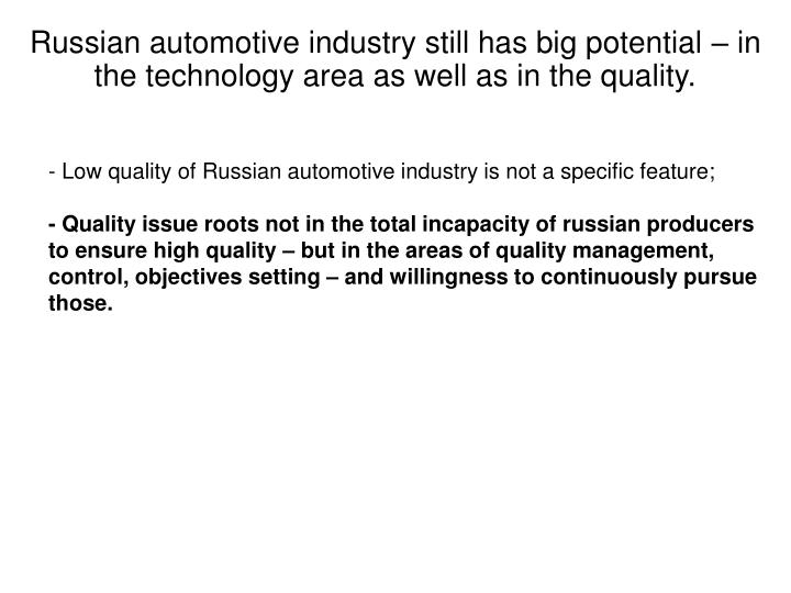 Russian automotive industry still has big potential – in the technology area as well as in the quality.