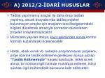 a 2012 2 dar hususlar4