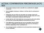 actual contribution percentage acp test