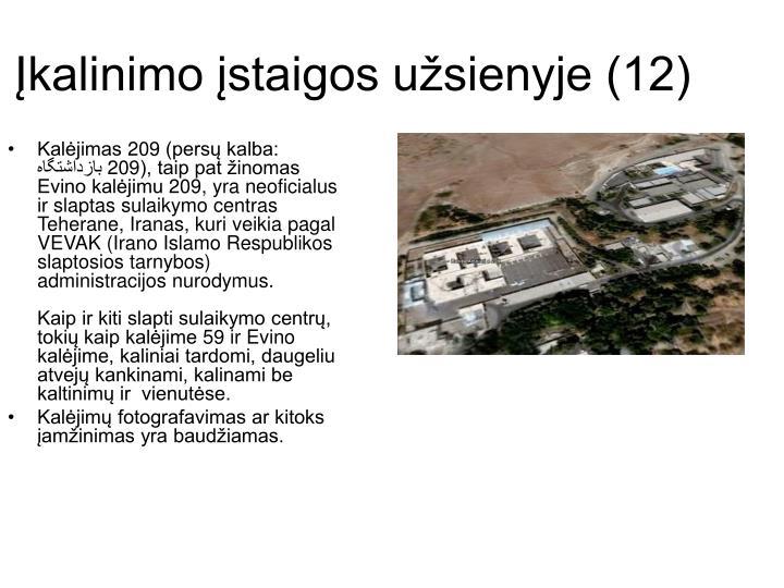 Įkalinimo įstaigos užsienyje (12)