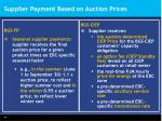 supplier payment based on auction prices