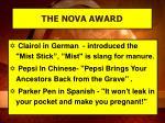 the nova award