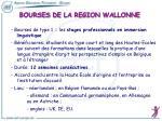 bourses de la region wallonne