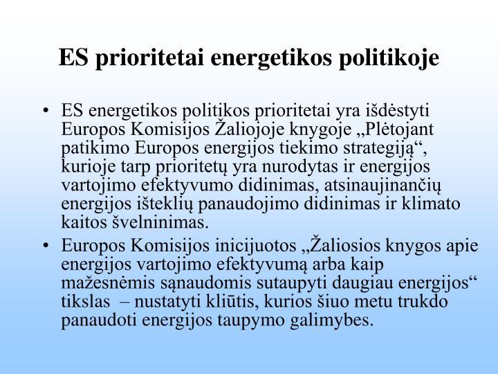ES prioritetai energetikos politikoje