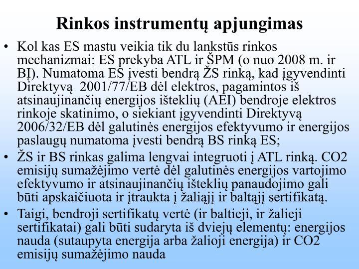 Rinkos instrumentų apjungimas