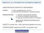 francia il contratto di partenariato1