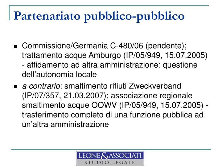 Partenariato pubblico-pubblico