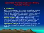specialized parallel corpus based military translator training2