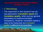 specialized parallel corpus based military translator training5